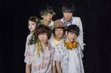 チェコノーリパブリック × SKY-HI、コライト・シングル『タイムトラベリング』ティーザー映像公開