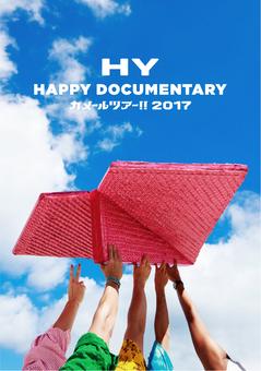 happydvd.jpg
