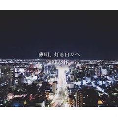 kakashi-jk.jpg
