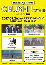 """リフの惑星、Colors to cooks、anchorage、iloli、RAGMAr出演。9/26に下北沢LIVEHOLICにてEggs協力のイベント""""Crush!! vol.5""""開催決定"""