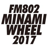 """MINAMI WHEEL 2017""、第3弾出演アーティストにヒトリエ、the peggies、KAKASHI、the quiet roomら決定。タイテも発表"