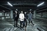 Nothing's Carved In Stone、11月に初の海外公演となるアジア・ツアー開催決定