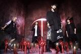 THE ORAL CIGARETTES、9/27リリースのニュー・シングル『BLACK MEMORY』のWEB限定オリジナルCM「収穫」公開