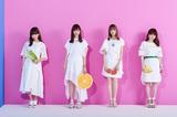 SILENT SIREN、10/11リリースのニュー・シングル表題曲「ジャストミート」MV(Short ver.)公開。幻の名曲「シンドバッド」が武道館会場限定CDに