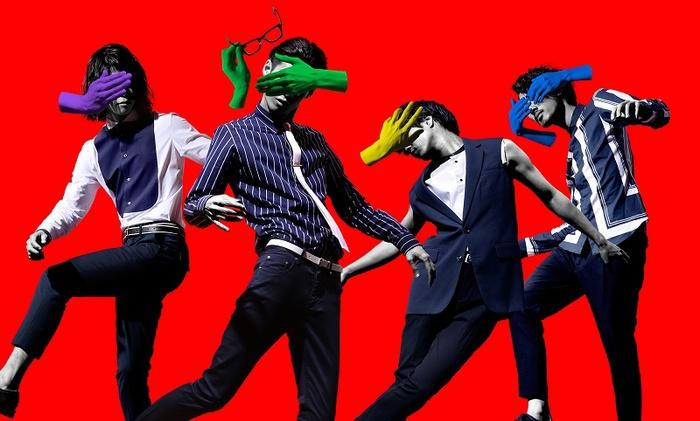 夜の本気ダンス、10/11リリースの最新アルバム『INTELLIGENCE』詳細発表。ジャケ写も公開
