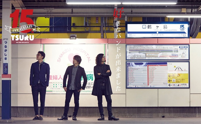 鶴、来年3-4月に東阪にて15周年記念ワンマン・ライヴ開催決定