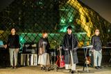 uchuu,、12/6に2nd EPリリース決定。最先端技術を駆使した「over myself」のライヴ映像も