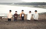 各種コンテスト総なめの5人組ロック・バンド YAJICO GIRL、初の全国流通ミニ・アルバムより「サラバ」の完全自主制作MV公開