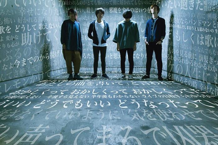 3markets[ ]、篠塚将行(それでも世界が続くなら)プロデュースの1stフル・アルバム『それでもバンドが続くなら』を12/6にリリース決定