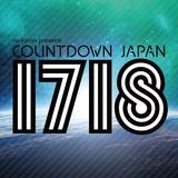 """""""COUNTDOWN JAPAN 17/18""""、第3弾出演アーティストにKANA-BOON、グドモ、アルカラ、back number、Benthamら21組決定。日割りも発表"""