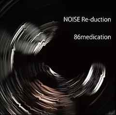 NOISE-Re-duction.jpg