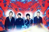 BLUE ENCOUNT、11/29リリースのニュー・シングル『VS』新ヴィジュアル公開。カップリングに辻村勇太(Ba)初作詞作曲ソングも