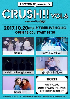 crush-vol6.jpg