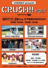 "HELLO AND ROLL、Marmelo Brewery、Giftpliz、シロイソラ、wappens出演。11/28に下北沢LIVEHOLICにてEggs協力のイベント""Crush!! vol.7""開催決定"