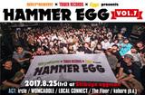 "ircle、WOMCADOLE、LOCAL CONNECT、The Floor出演""HAMMER EGG vol.7""のライヴ・レポート公開。Skream!×タワレコ×Eggs企画第7弾を完全レポート"