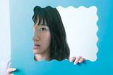 ロック魂溢れるポエトリー・ラッパー 春ねむり、2ndミニ・アルバム『アトム・ハート・マザー』より「いのちになって」MVメイキング映像公開