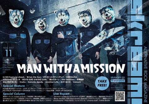 mwam_cover.jpg
