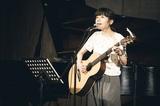 Predawn、12月にツアー・エキシビション2公演&2月にBillboard Live Tokyoでスペシャル・ライヴ開催決定