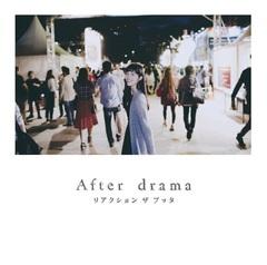 rtb_after-drama.jpg