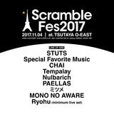 """TSUTAYA RECORDS主催イベント""""Scramble Fes 2017""""、追加アーティストにTempalay、MONO NO AWAREら決定。スピンオフ企画も開催"""