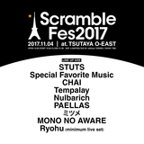 """TSUTAYA RECORDS主催イベント""""Scramble Fes 2017""""、タイムテーブル発表"""