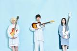 滋賀県発の男女ツイン・ヴォーカル3ピース・ロック・バンド Swimy、来年1/10に2ndシングル『僕と魚の物語』リリース決定