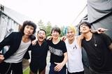 the HIATUS、12月にブルーノート東京&Motion Blue YOKOHAMA&ビルボード公演決定