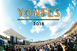 "04 Limited Sazabys、来年4/7-8に地元・名古屋で主催野外フェス""YON FES 2018""開催決定"