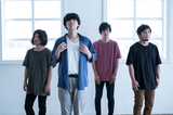 東京 八王子発のギター・ロック・バンドPOETASTER、リリース・ツアー東名阪ファイナルのゲスト第1弾を発表