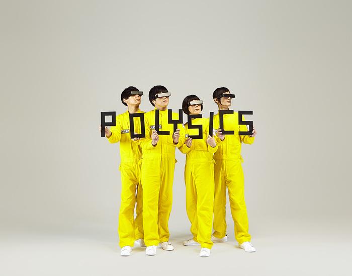 POLYSICS、11/29リリースのニュー・アルバム『That's Fantastic!』より表題曲MV公開