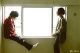 Shout it Out、写真家 川島小鳥による新アー写&ワンマン・ライヴのPRポスター・デザイン公開