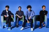 ASIAN KUNG-FU GENERATION、11/29にリリースする日本武道館公演を収録した映像作品のトレーラー映像公開。FEEDERとの対バンツアー特設サイトもオープン