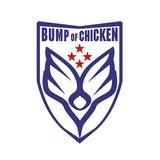 BUMP OF CHICKEN、幕張メッセ2デイズ公演の映像を使用した「記念撮影」のMV公開