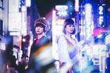 Charisma.com、MCいつかがフイーチャリング参加したKIRINJIの配信シングル『AIの逃避行 feat. Charisma.com』のティザー映像公開