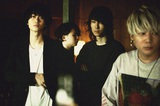 Ivy to Fraudulent Game、12/6リリースの1stアルバム『回転する』より「革命」MV公開
