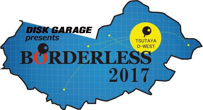 "Saucy Dog、FINLANDS 、DISK GARAGE主催イベント""BORDERLESS 2017"" 第2弾アーティストに決定"