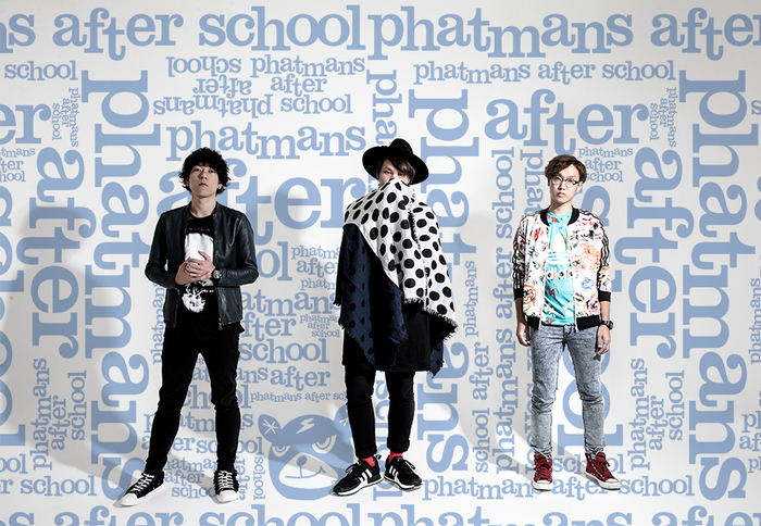 phatmans after school、ニュー・アルバム『キミノバアイハ』のジャケット写真&リード・トラック「イトシキミヘ」MV公開