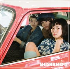shishamo4box.jpg