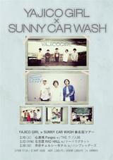 SUNNY CAR WASH&YAJICO GIRL、スリーマン共同企画を東名阪にて開催決定。ゲストはラブ人間、ナード、ハンブレ