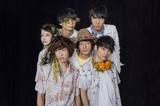 """チェコノーリパブリック、""""COUNTDOWN JAPAN 17/18""""のライヴにてSKY-HIの出演決定"""