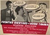 FRONTIER BACKYARD×Keishi Tanaka、来年2/18に新代田FEVERでツーマン・ライヴ開催決定