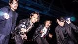 北浦和発グルーヴィ・ロック・バンド ANABANTFULLS、12/24に開催するワンマン・ライヴより会場限定でリリースするシングル表題曲「乾杯!」のMV公開