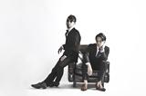 LACCO TOWER、松川ケイスケ(Vo)&真一ジェット(Key)のユニットが来年東京と高崎にてワンマン・ライヴ開催決定。中田裕二がゲスト出演