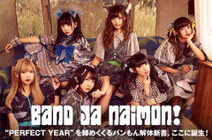 bandjanaimon_interview.jpg