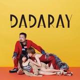 DADARAY、12/6リリースの1stフル・アルバム『DADASTATION』より「僕らのマイノリティ」のMV公開