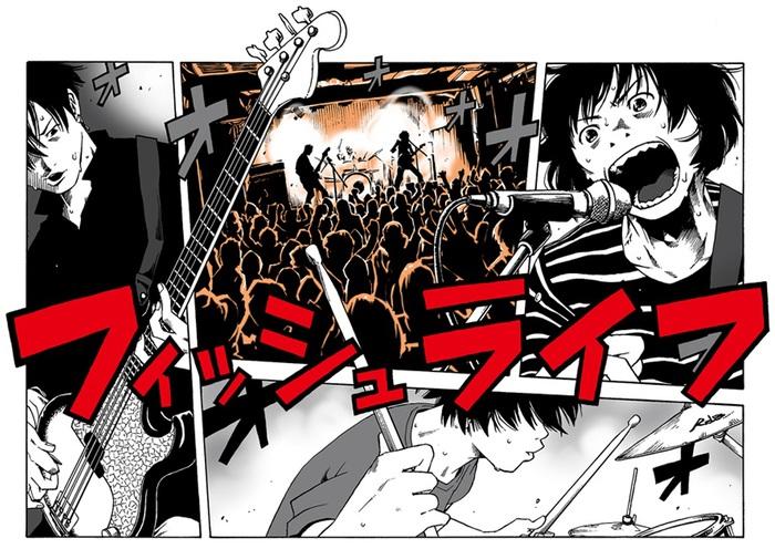 フィッシュライフ、来年1/10に初のフル・アルバム『未来世紀エキスポ』リリース決定。 新ヴィジュアル&リード曲「煙草とブランコ」MVも公開