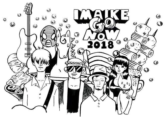"""3/24-25に開催する名古屋今池のサーキット・イベント""""IMAIKE GO NOW 2018""""、第2弾出演アーティストにモールル、東京カランコロン、LUCKY TAPESら決定"""