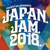JAPAN JAM 2018、第1弾出演アーティストにNICO Touches the Walls、KEYTALK、KANA-BOON、サイサイ、夜ダン、ポルカら14組決定