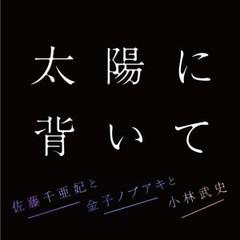 kinokokanekokobayashi.jpg