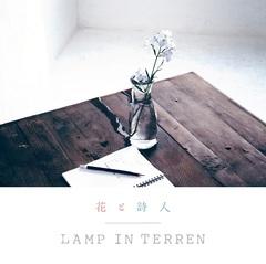 lamp_hana_jk_final1227.jpg
